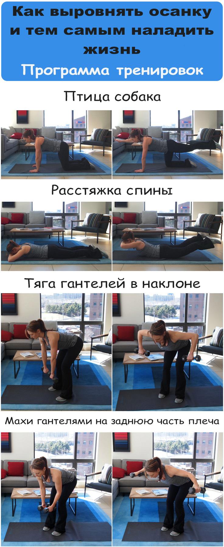 как убрать жир ягодиц упражнения