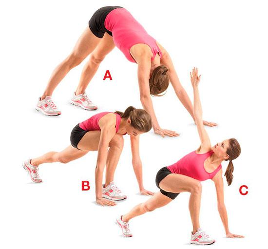Разогрев мышц